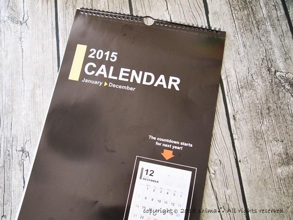 20150108メインカレンダー1