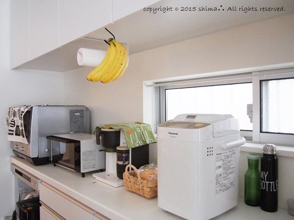 20150319バナナ収納1