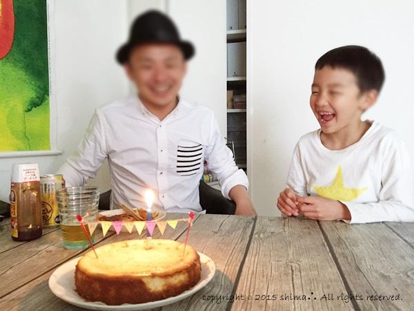 20150412パパの誕生日1