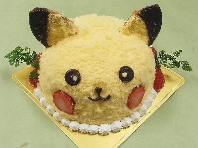 ピカ3Dケーキ