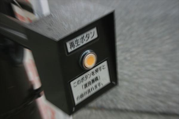 1129 栃木002