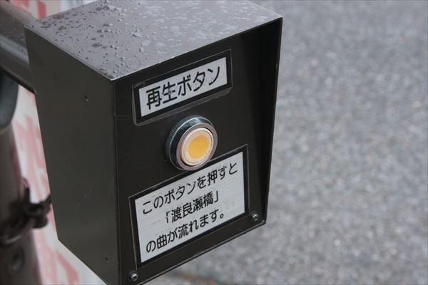 1129 栃木003