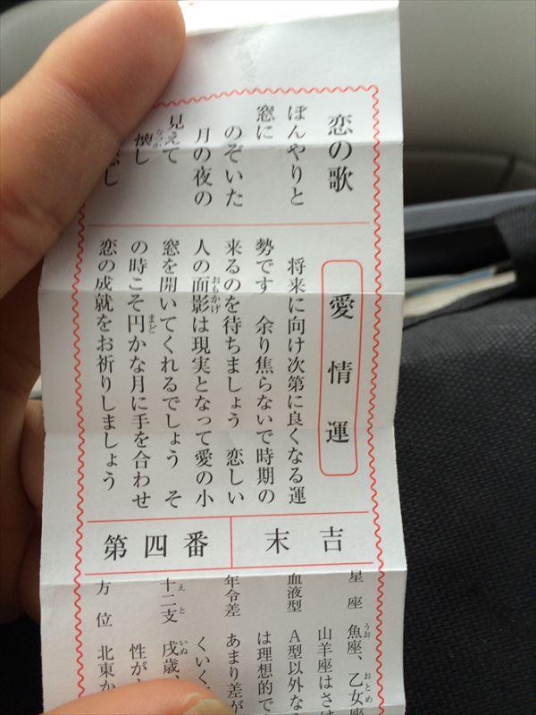 1129 栃木020