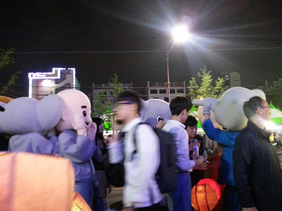 2015-05-09-20-12-14_photo.jpg