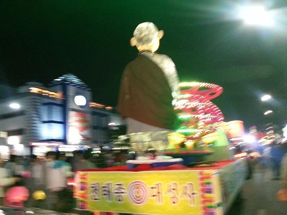 2015-05-09-20-41-01_photo.jpg