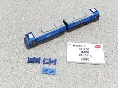 DSCN5765.jpg