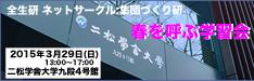 4gokan_entrance234.jpg