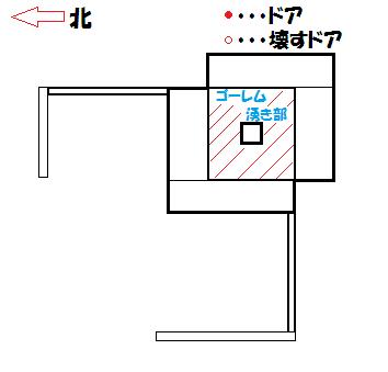 ドア設置1