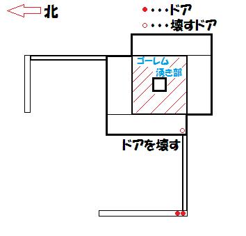 ドア設置4