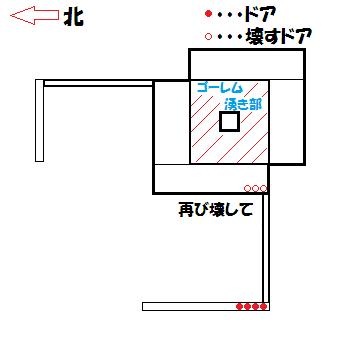 ドア設置8