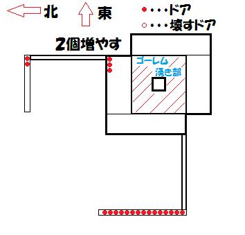 ドア設置15