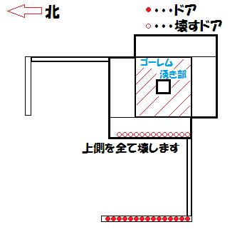 ドア設置11