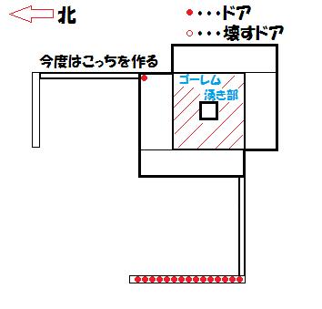 ドア設置12