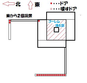 ドア設置13