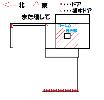 ドア設置14