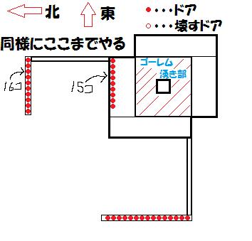 ドア設置16