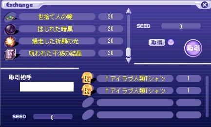 torihiki41.jpg