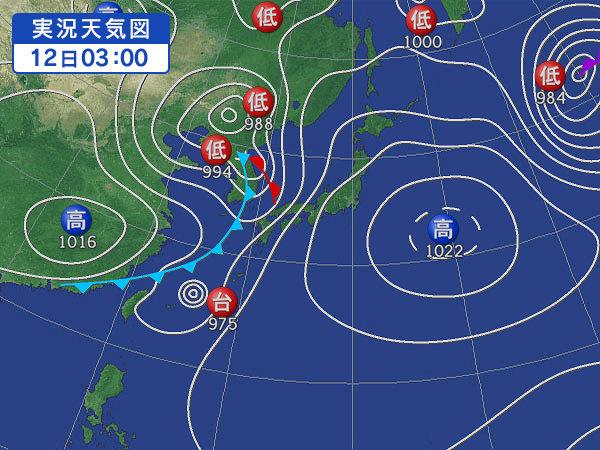 weathermap00_20150512065134635.jpg