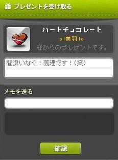 Maple150214_190343.jpg