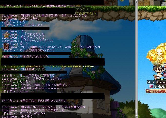 Maple150224_234529.jpg
