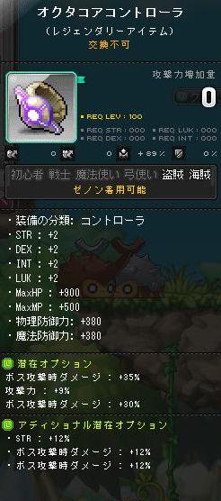 Maple150412_123537.jpg