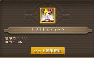 Maple150427_190540.jpg