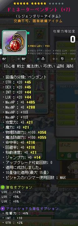Maple150520_012113.jpg