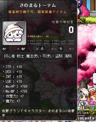 Maple150530_162037.jpg