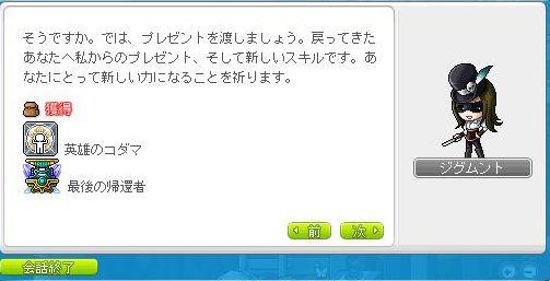 Maple150531_093621.jpg
