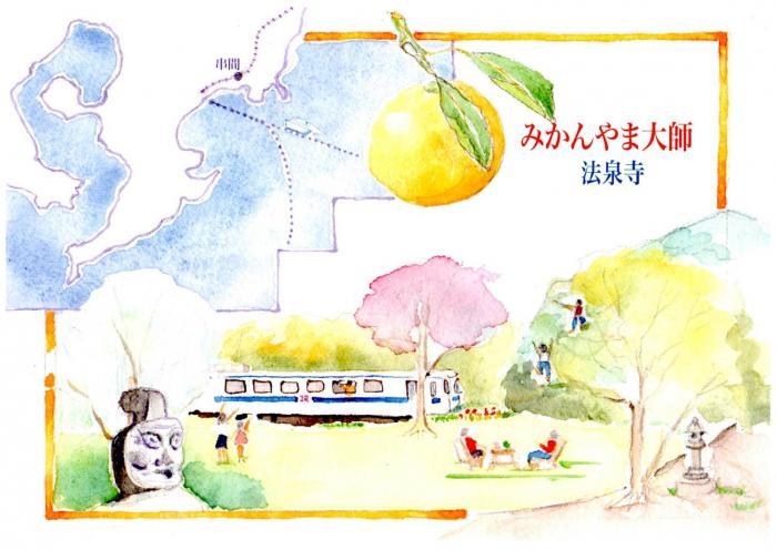 縺ソ縺九s螻ア繧ケ繧ア繝・メ11_convert_20150506112504
