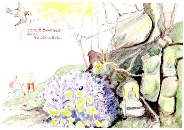 縺ソ縺九s螻ア繧ケ繧ア繝・メ12_convert_20150506112530
