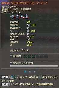 Aion2240.jpg
