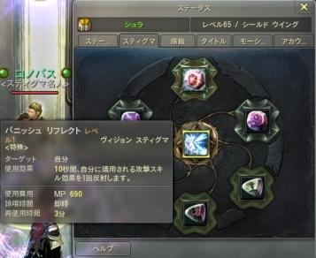 Aion2532.jpg