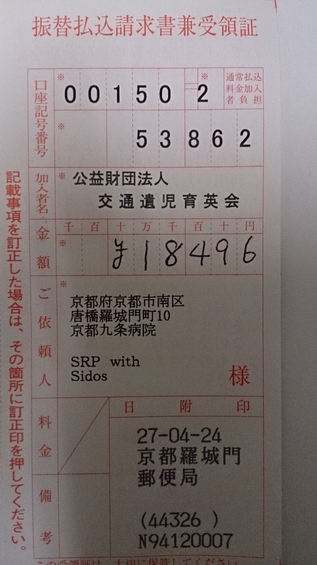 DSC_1331.jpg