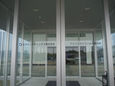 入口ガラス