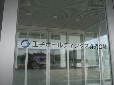 入口ガラス2