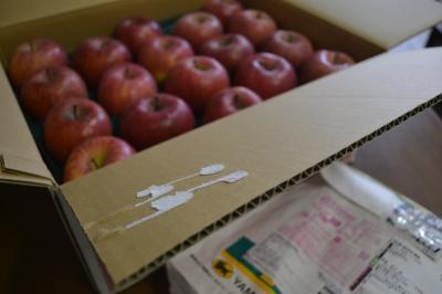 リンゴ・牛タン