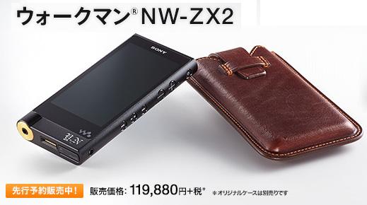 nwzx2.jpg