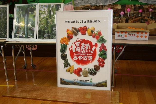 JA宮崎経済連 幼稚園への訪問2015021001