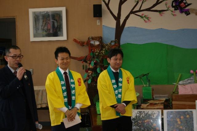 JA宮崎経済連 幼稚園への訪問2015021002