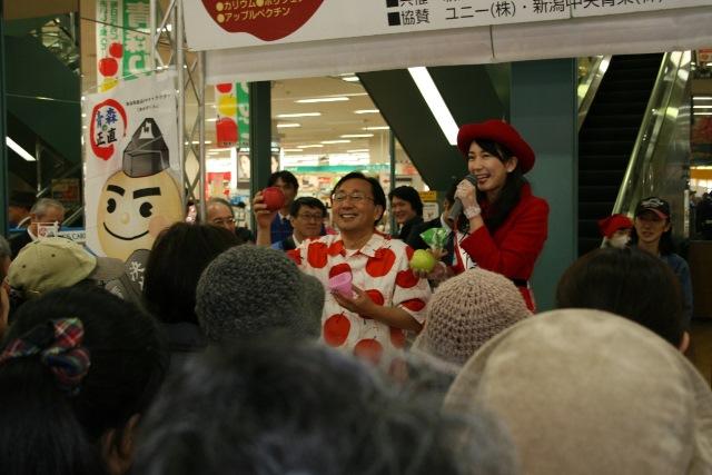 青森りんご2015022602