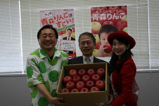 青森りんご2015022604
