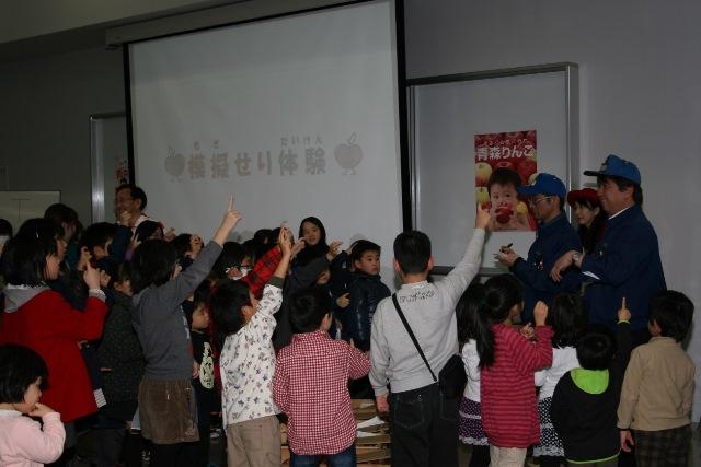 青森りんご2015022608jpg