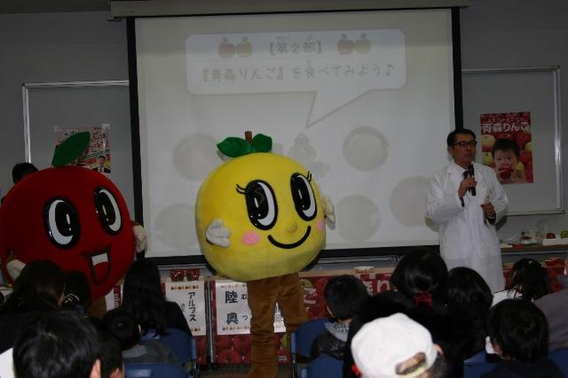 青森りんご2015022609jpg