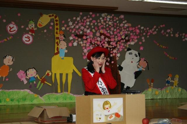 (一社)青森県りんご対策協議会2015042106