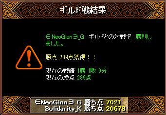 RedStone 15.01.28 結果