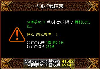 RedStone 15.03.15 結果