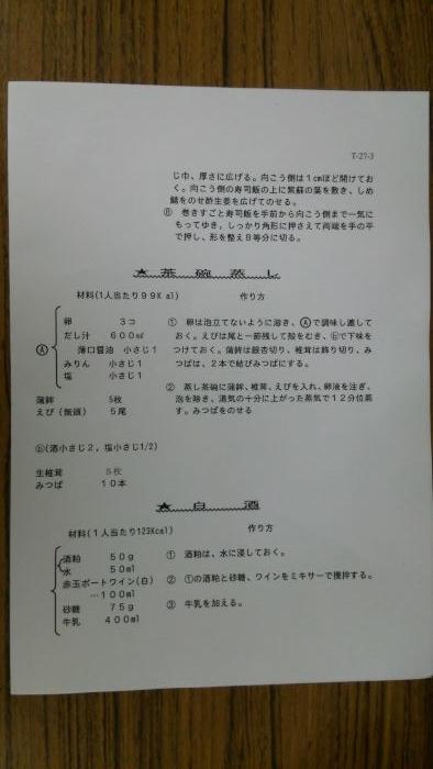 DSC_7159_01.jpg