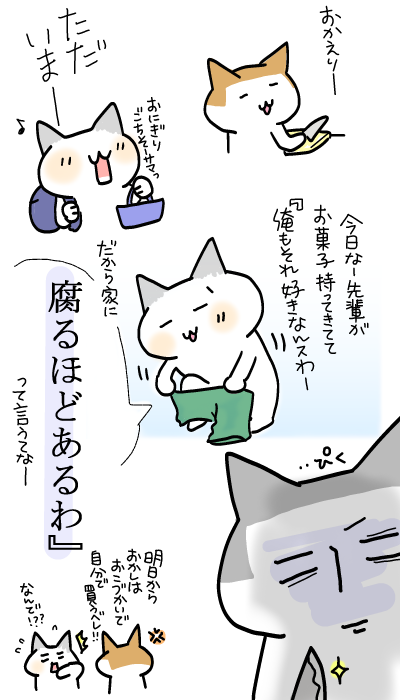 150203--.png