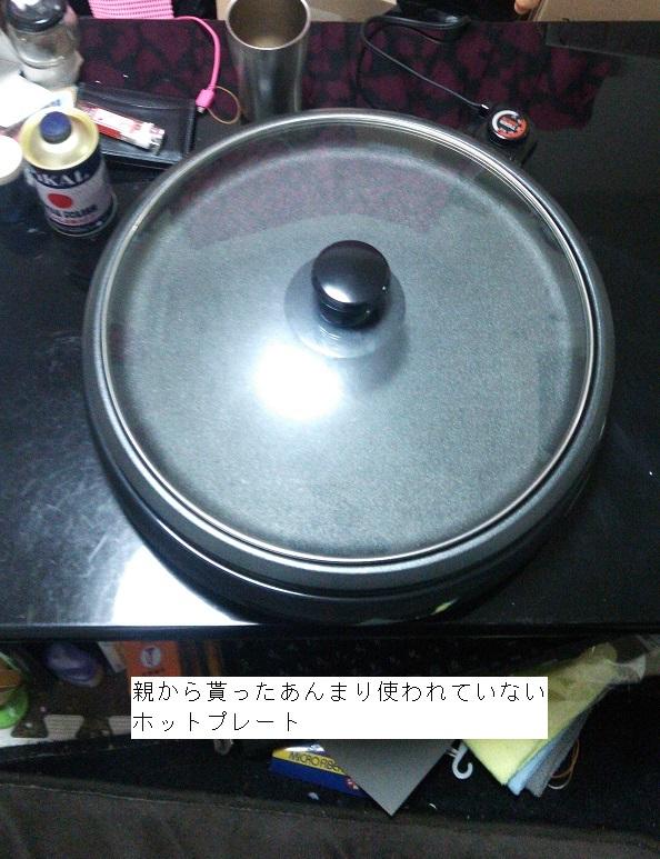 ②お好み焼き2
